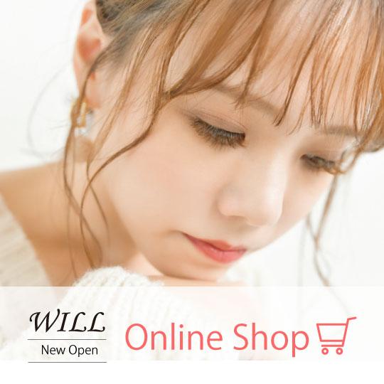 【新商品入荷】WILLオンラインショップ