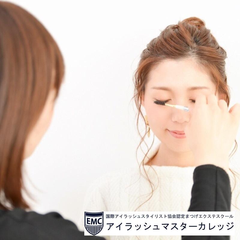 【60分無料体験レッスン】アイラッシュマスターカレッジ